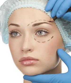 cirugia-estetica-facial clinicaio