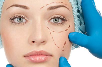 que es la cirugia plastica y estetica